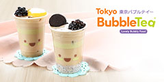 Spend and Get at Tokyo Bubble Tea