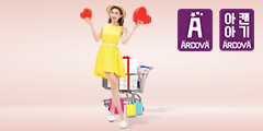 15% OFF on all items at Arcova