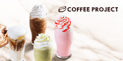 Free Upsize on any Drink